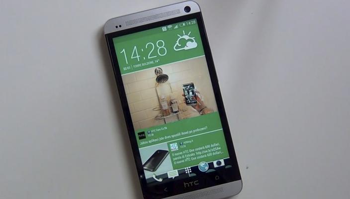 HTC One М7 получает Sense 6