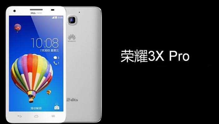 Huawei представляет Honor 3x Pro и Honor 3C 4G