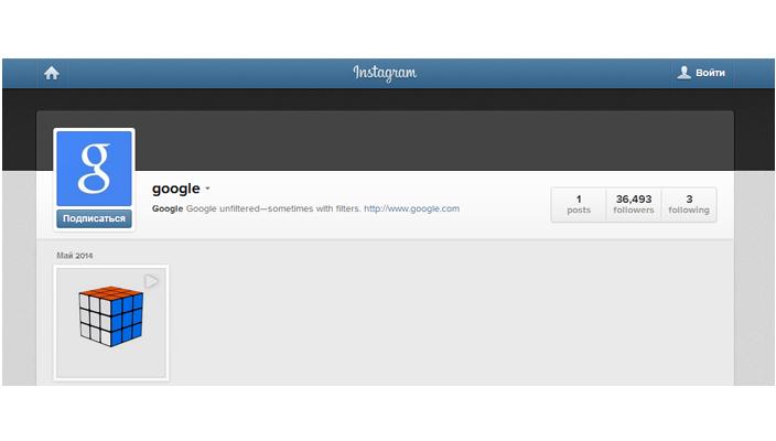 Google зарегистрировался в Instagram