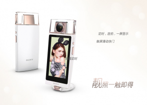Парфюм-камера от Sony