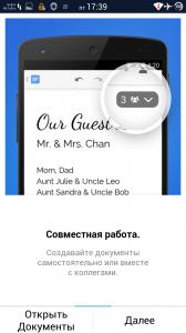 Google Doc