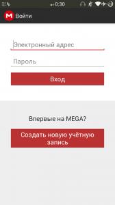 Форма входа и регистрации