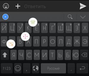 Спец. клавиши