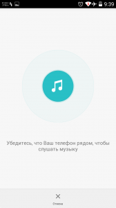 Распознавание музыки