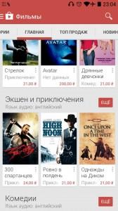 Google Фильмы