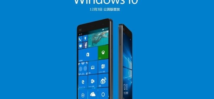 Windows 10 на Xiaomi? Это реально