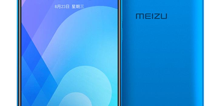Meizu M6 Note за $199.99